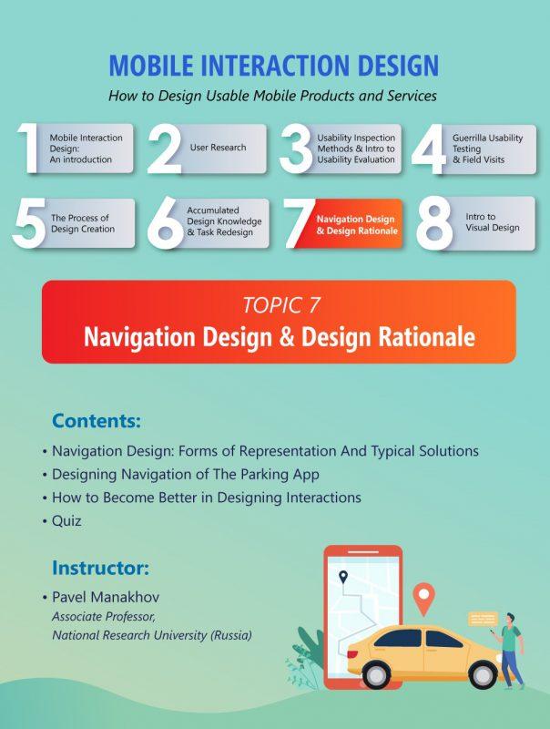 Navigation Design & Design Rationale